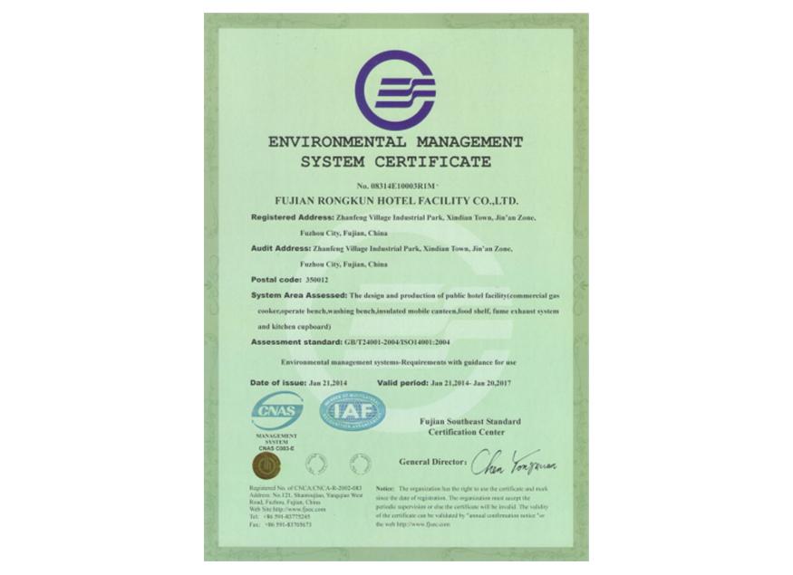 环境管理体系证书(英文)