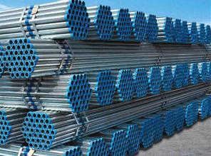 精密焊接钢管