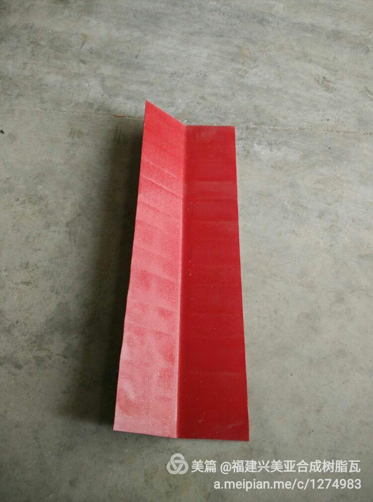 阴角导流板