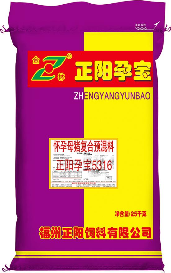 美国新冠肺炎确诊超100万例!福州猪饲料厂家告诉你哪些州最严重?