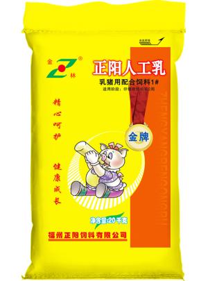 正陽強化大豬料實證(2)