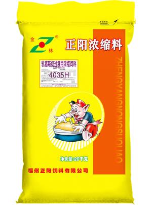 40%保育料(4035H/优宝4035S)