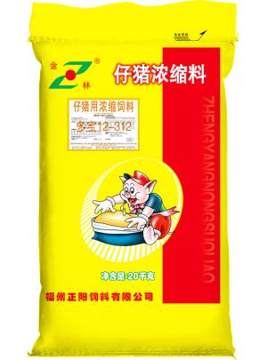 正阳强化大猪料实证(1)