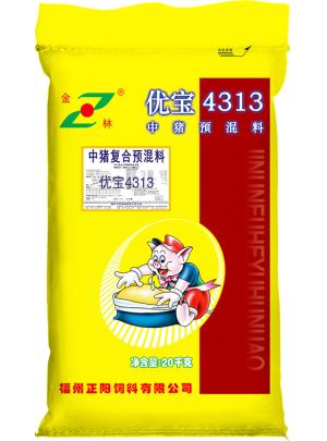 正阳强化大猪料实证(3)