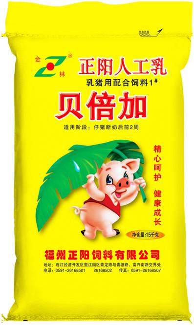 乳猪用配合饲料1#(贝倍加、人工乳)