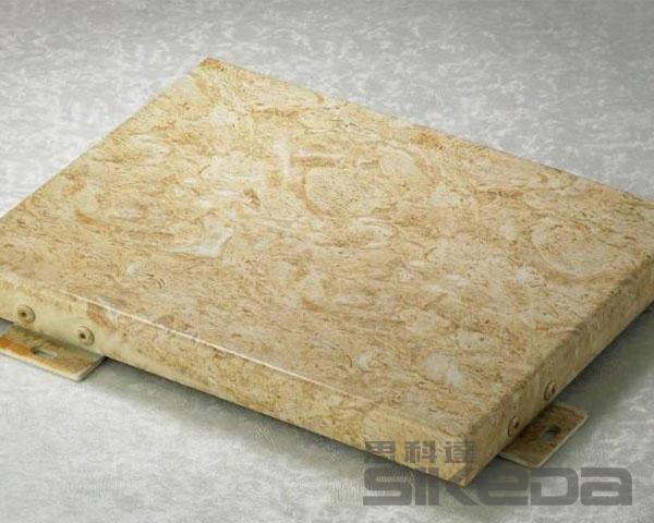 石纹转印铝单板
