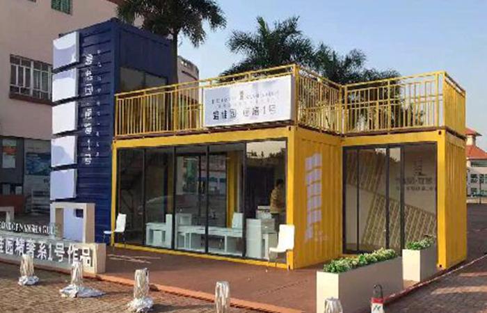 福州集装箱房屋