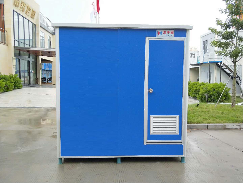 福州集装箱厕所