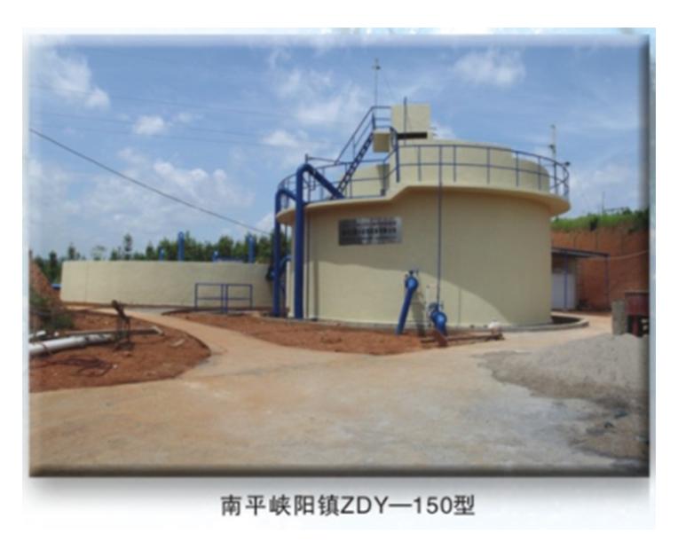 南平峡阳镇水厂建设