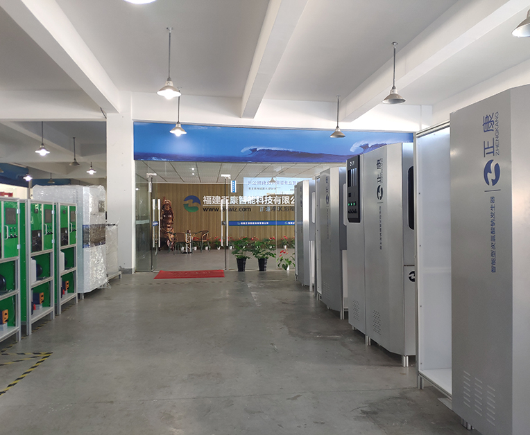 次氯酸钠发生器设备生产车间