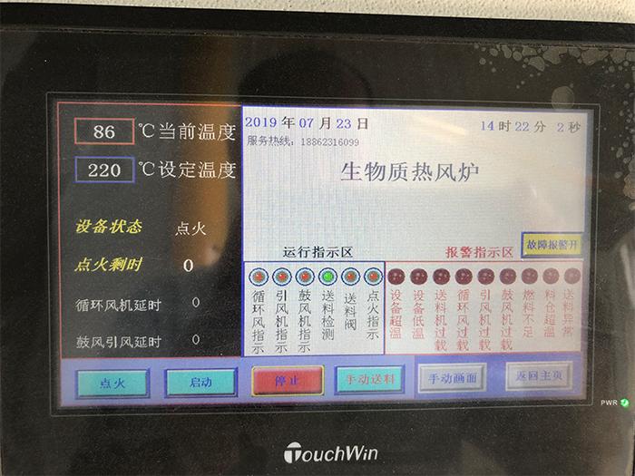 福州生物质燃烧热风炉
