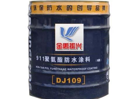 福州屋頂防水涂料