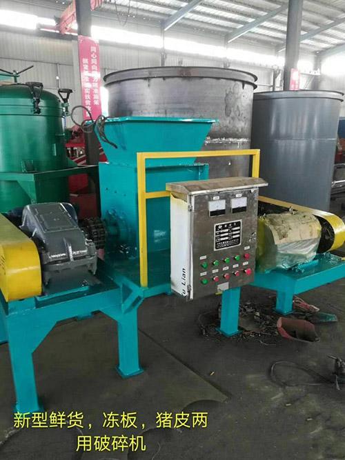 东北炼动物油设备