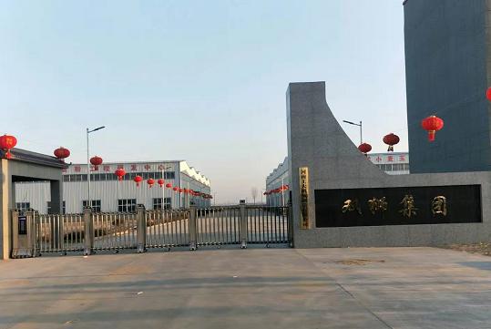 河南富康动物油设备厂家