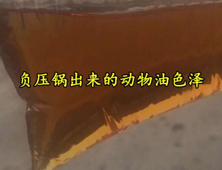 炼猪油设备