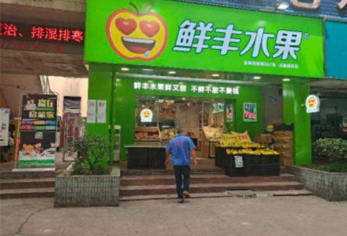 重庆水果店灭鼠