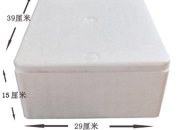 15cm虾仁泡沫箱