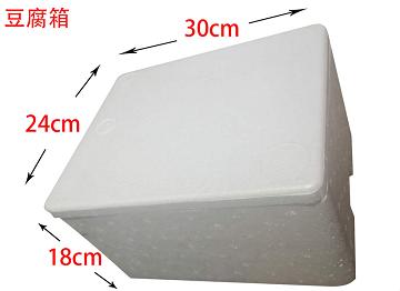 豆腐包装箱