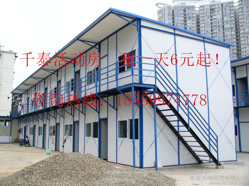 如何提高钢结构厂房安装的精度?