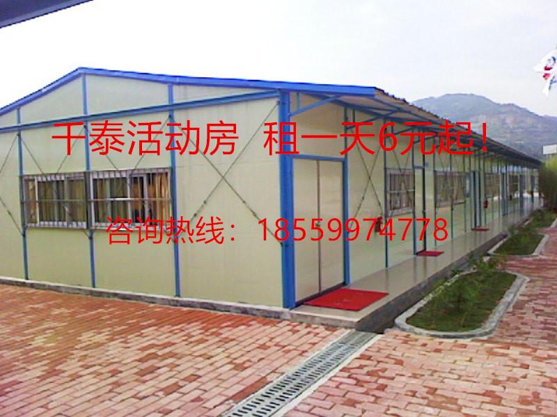 福清集装箱活动房告诉大家钟南山的最新表态:我赞成现在复课