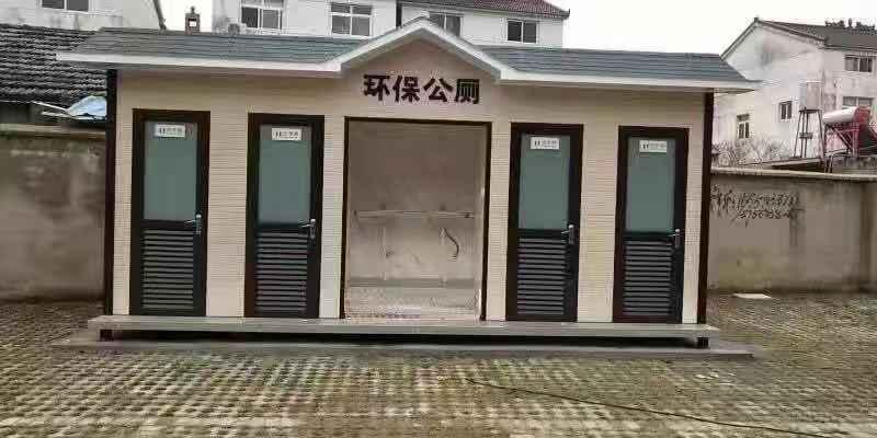 移动公厕订制