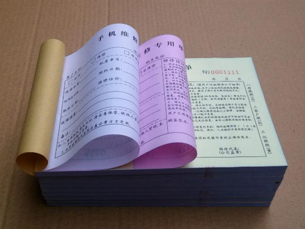 沈阳印刷厂家签约与佛山网站优化公司制作网络推广方案