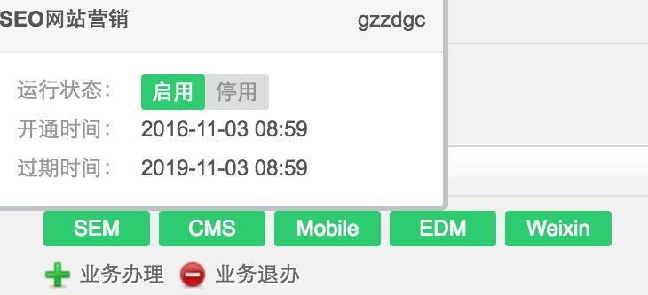 贵州内燃叉车出租行使用佛山seo公司百度seo软件效果满意再续费2年