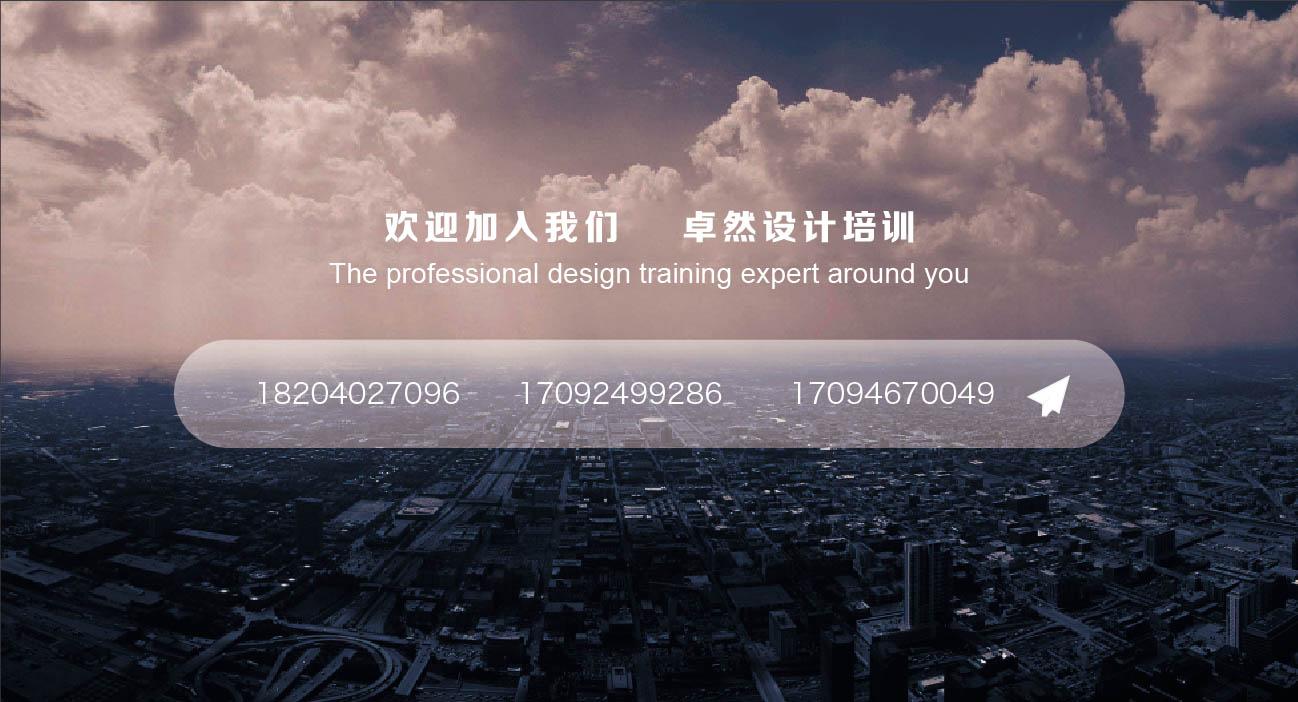 沈阳平面设计培训合作佛山网站推广公司做seo优化