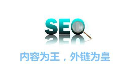 佛山网站推广公司讲叙白猫seo优化什么意思?