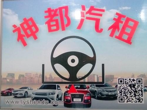 乌鲁木齐租车公司采办佛山富海360收集推行软件一套