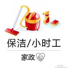 江汉小时工服务公司与富海360网站优化合作