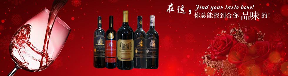 佛山网络推广为您推荐西安波尔多进口红酒专卖店