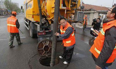 市政管道清理