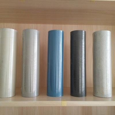 聚氯乙烯PVC第四色网页第四色播放器