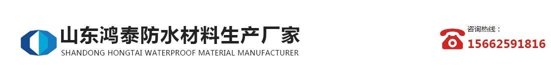 山东鸿泰第四色网页材料生产厂家
