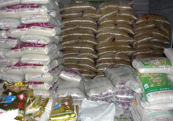 糧油米面配送