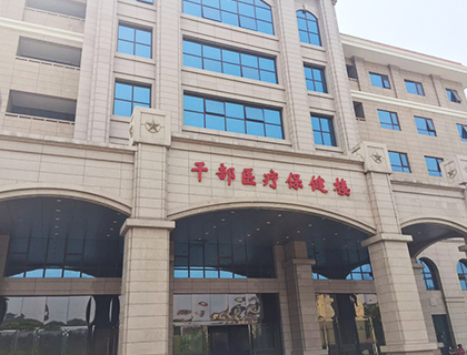 309解放军总医院