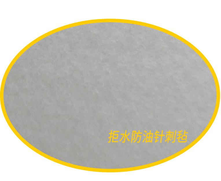沈陽除塵濾袋帶你了解除塵濾袋的知識