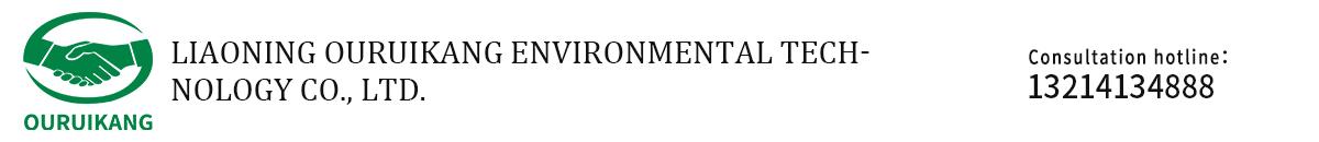 Liaoning eurekang Environmental Protection Technology Co., Ltd