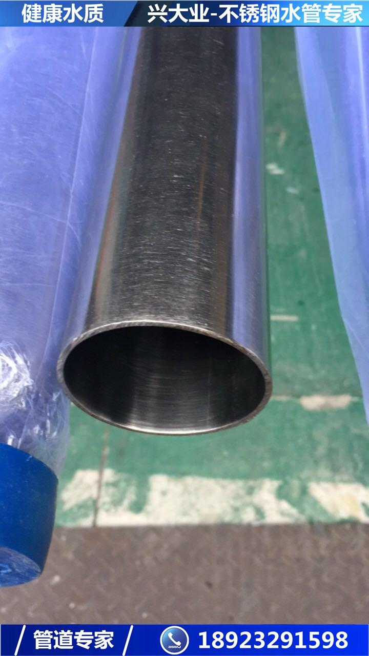 家用薄壁不锈钢给水管