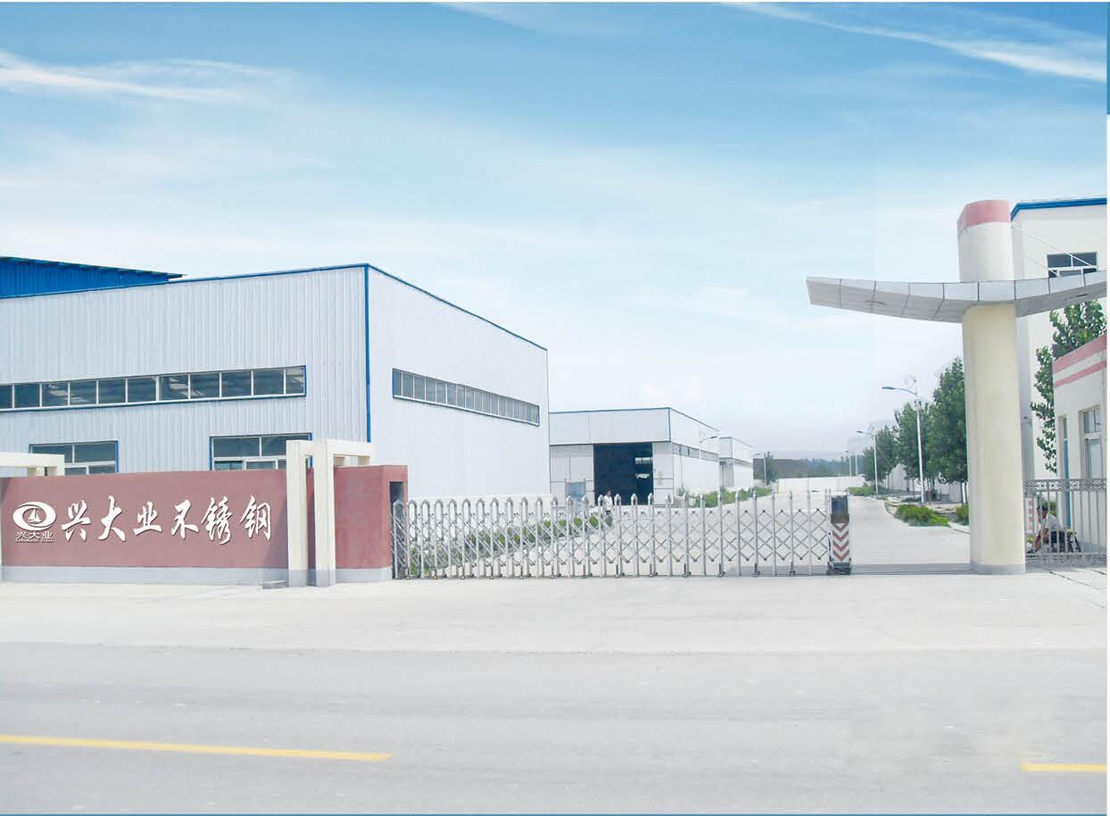 佛山兴大业公司是集304不锈钢水管、316L不锈钢管等产品生产、研发、销售于一体的厂家
