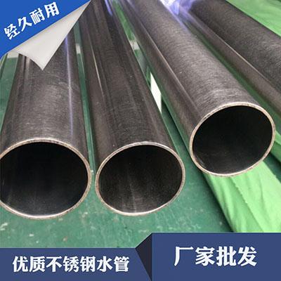厚壁不锈钢水管规格