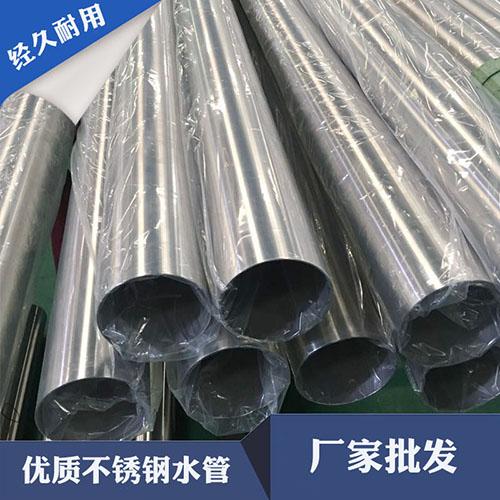 316L不锈钢水管规格