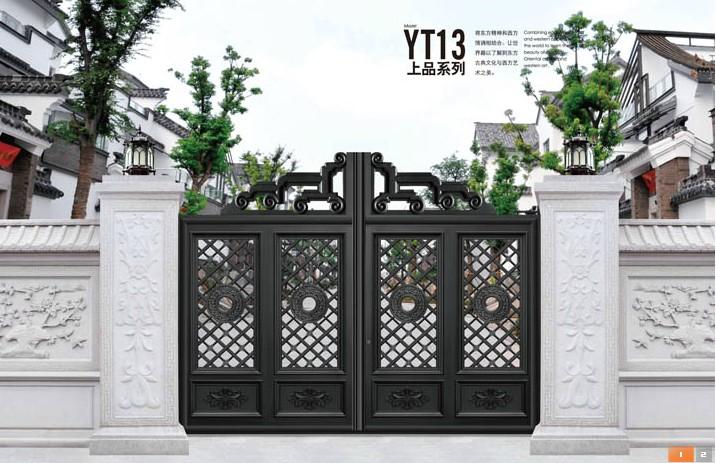 广东开门电机裕庭金属厂家成功面向市场宣告新产品发布