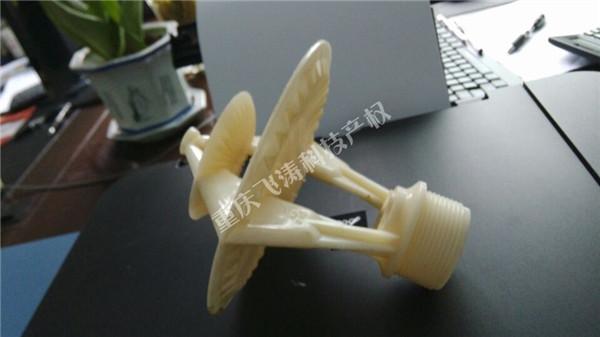 小三溅式ABS工程塑料