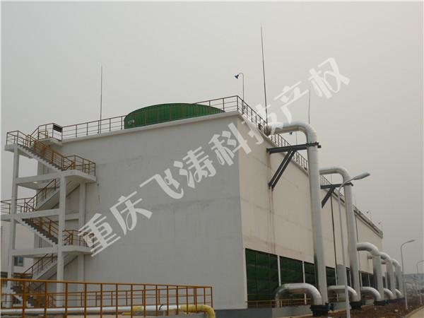 新建水能风机复合式(喷雾+填料)冷却塔照片