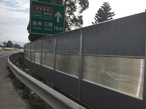 高速公路隔声屏障
