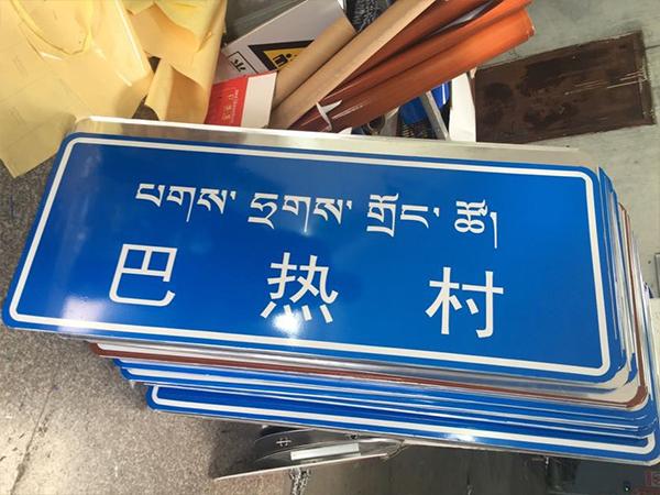 深圳道路交通标志工程