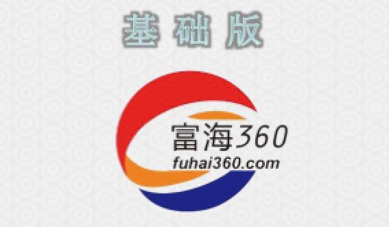老网站seo方案富海360基础版