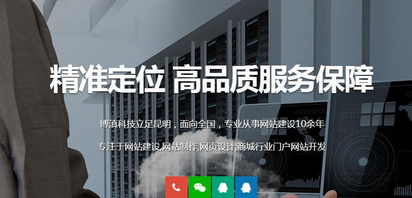 """""""云南博颠科技""""对富海360聚合营销方案的评价"""